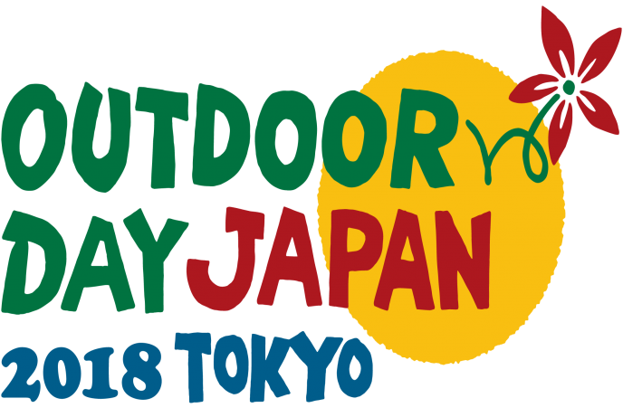 OUTDOOR DAY JAPAN出展のお知らせ